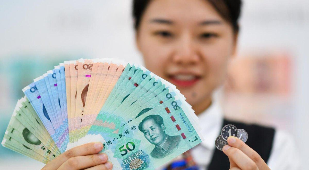 распечатать китай деньги фотографии несмотря разногласия между