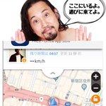 Image for the Tweet beginning: 新宿駅のイサヲさん。 #イサヲ24 #日本一会いに行ける俳優  そして、画面の家族っぽさを指摘され、恥ずかしさのあまり リアクションがかぶってしまう3人。 #クーチを探せ #coochTV