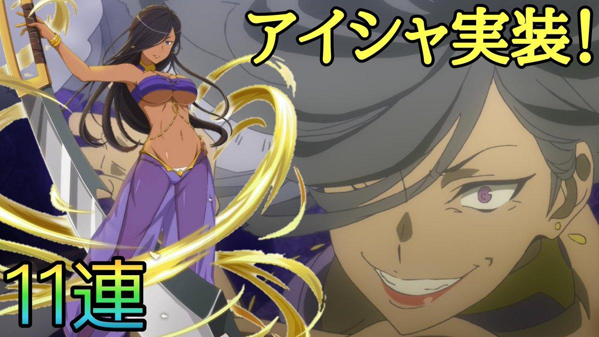 ダンまち 2 動画
