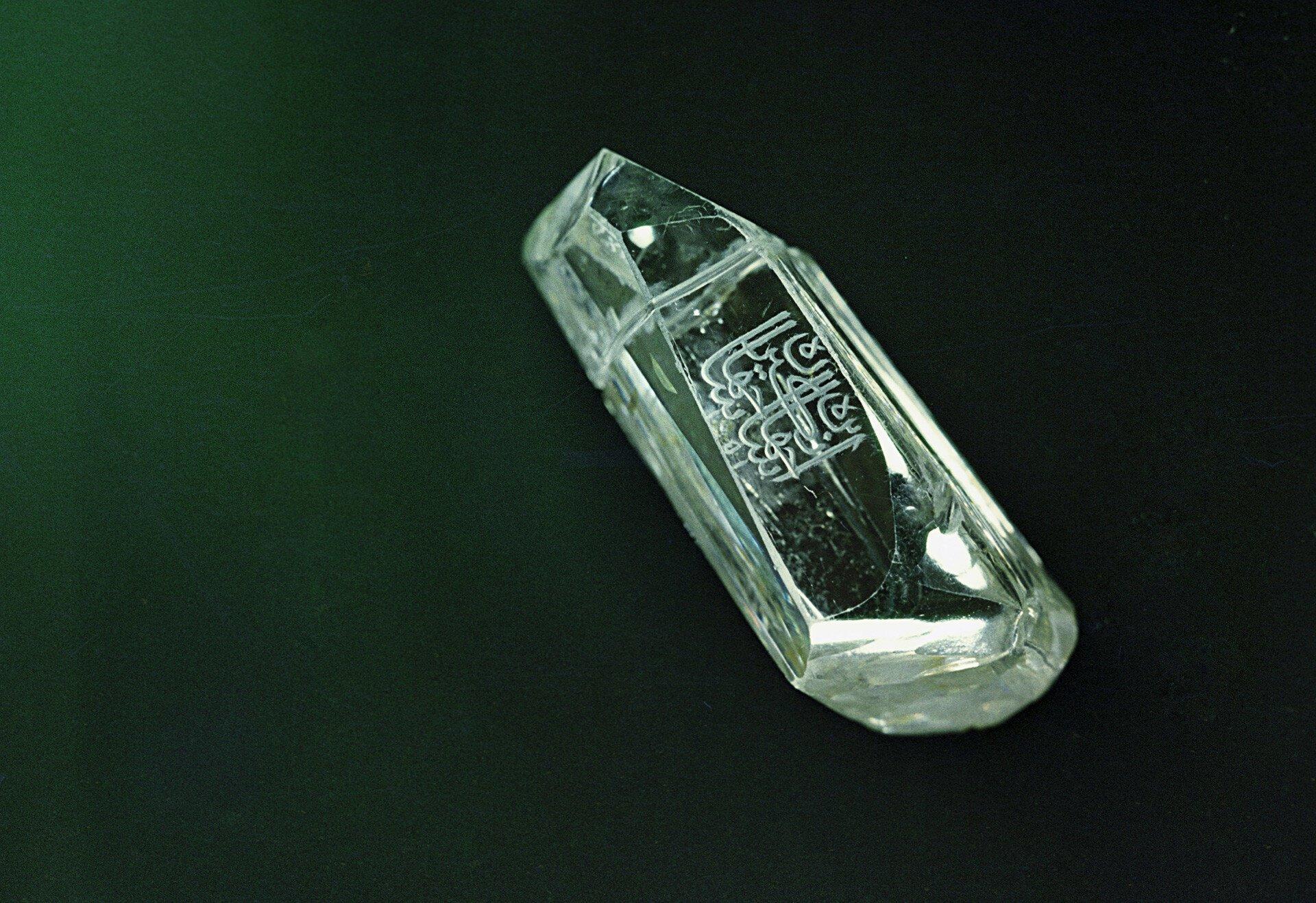 алмаз за грибоедова фото себе представляете