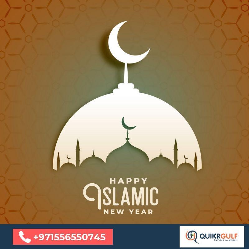 islamicnewyear2019 hashtag on Twitter
