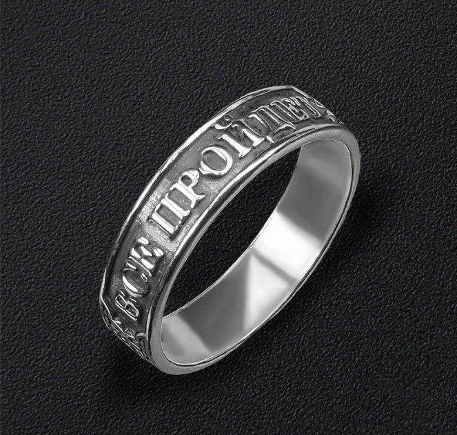 кольцо соломона оригинал фото
