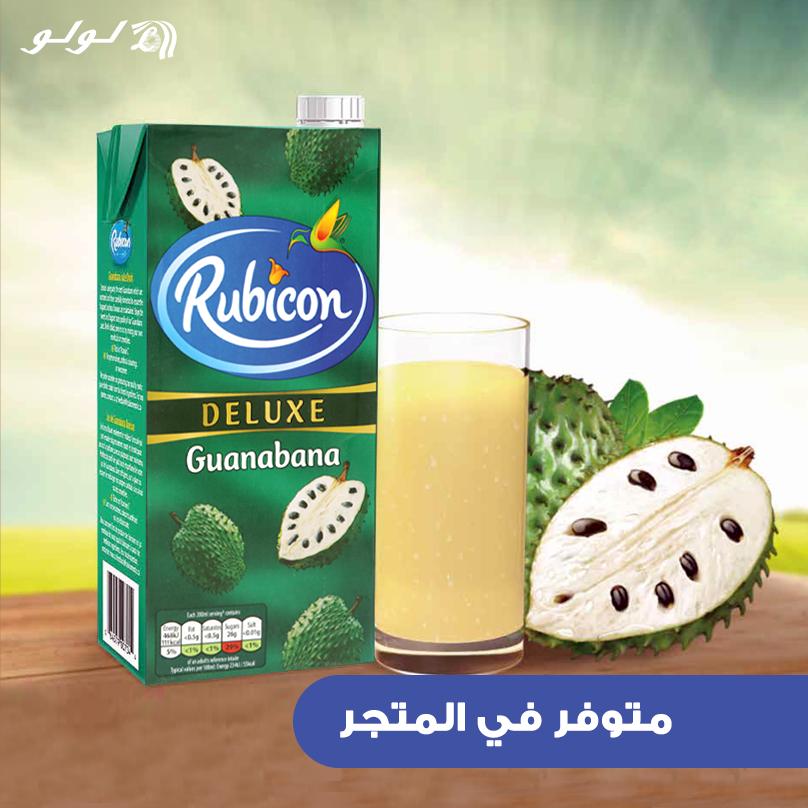 روبيكون عصير جوافة سائل 4