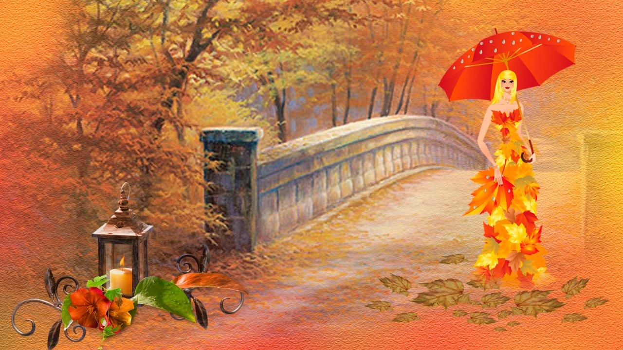 Открытка лето осень