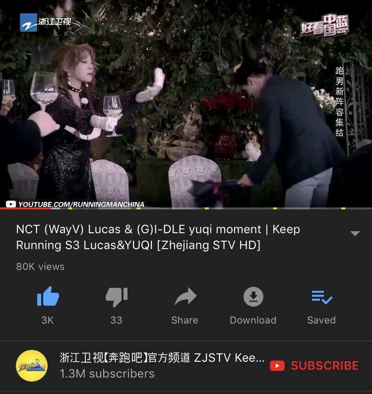 yuqi lucas on JumPic com