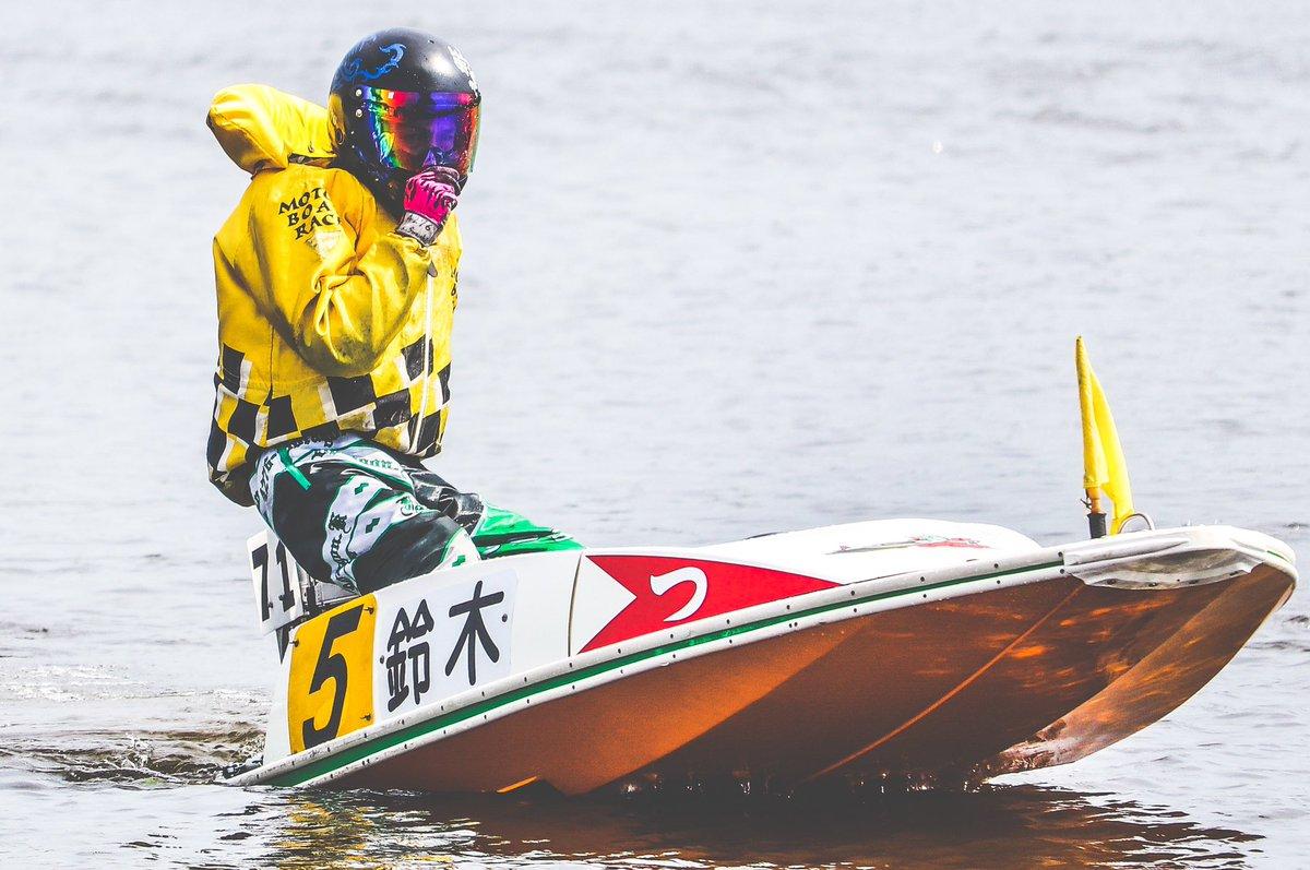 の 結果 今日 ボート ボートレースびわこ Official