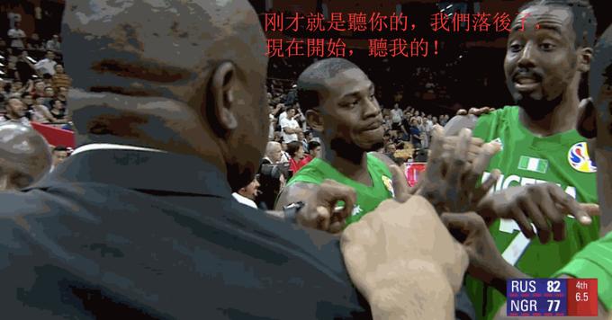 【影片】世界盃搞笑一幕!當家球星「指揮」教練佈置戰術,NBA豪陣翻車!
