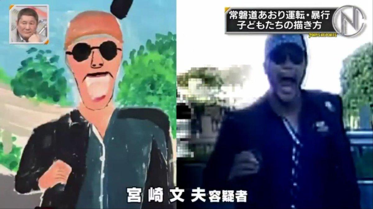 文夫 さん 宮崎 きもと