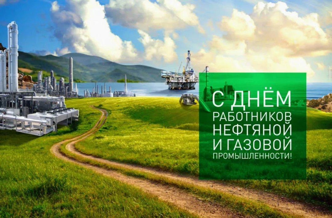 Картинки обложку, газовая промышленность в открытках