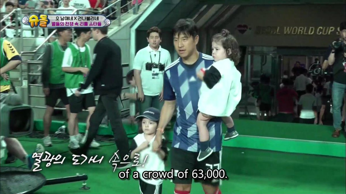 #Sian, #Naeun and #Gunhoo, MISSION COMPLETE!! #TROS #ep291 #kbsworld