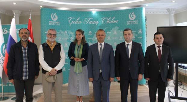 Türk tasavvufu ve Ney'i Moskova'da