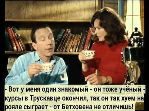За 5 лет экономика Украины должна вырасти минимум на 40%, - Гончарук - Цензор.НЕТ 3725
