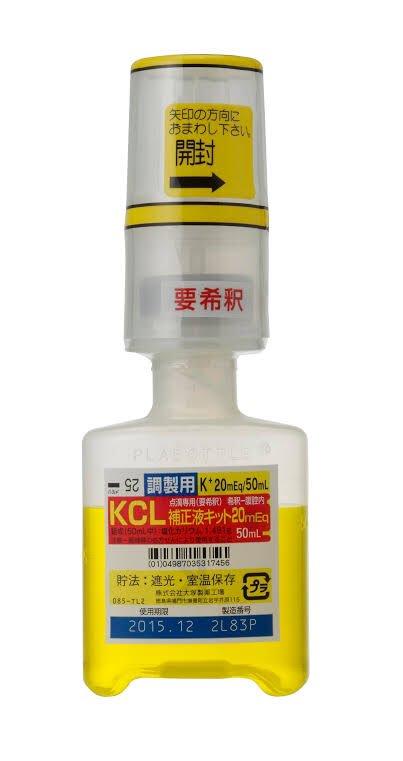 カリウム 製剤 塩化