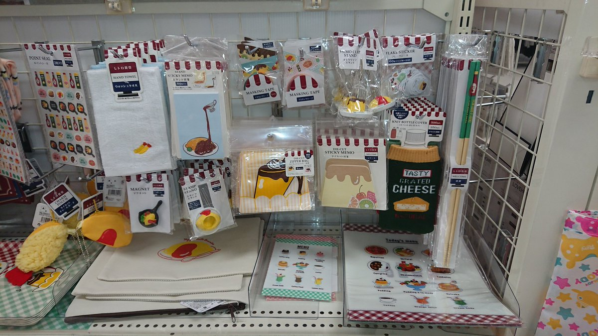 test ツイッターメディア - キャンドゥの新商品が可愛すぎる❤️ 今週GETしました😁 スタッフさんの手作り飾り付けも楽しいです👍 #キャンドゥ #CanDo #レトロ食堂シリーズ #シール #マスキングテープ #雑貨 https://t.co/CdPJ1AF4dV