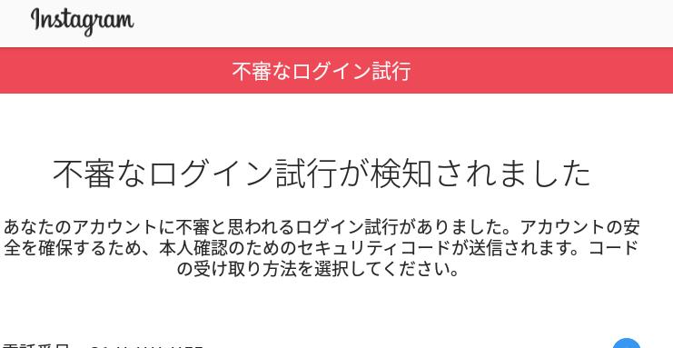 ishitaka sumieさんの投稿画像