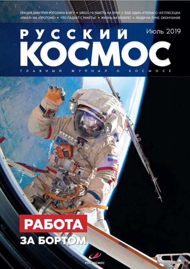 Картинка журнал москвитянин есть нас