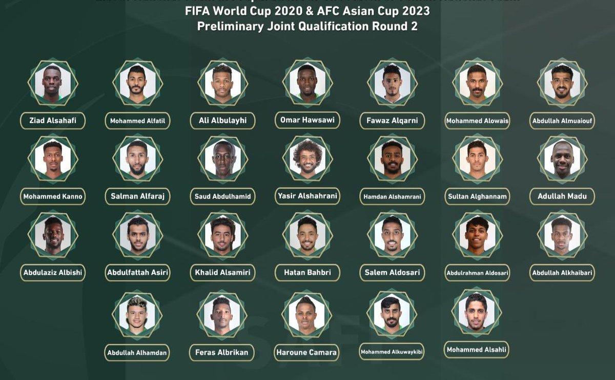 26 players list 🇸🇦 2 Games against Mali & Yemen @SaudiNT_EN @saudiFF