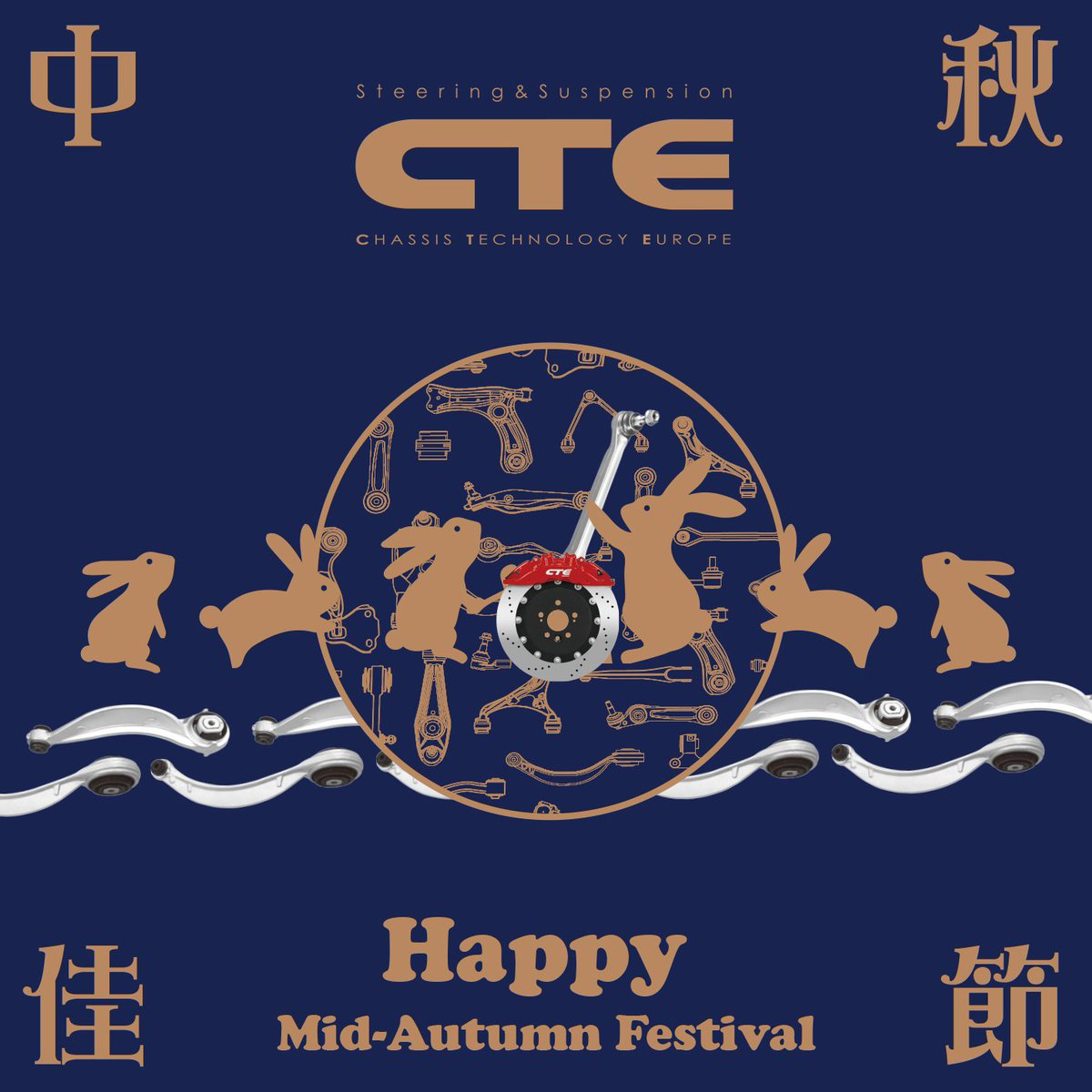 Holiday Notice: September 13th , 2019 Happy Mid-Autumn Festival~