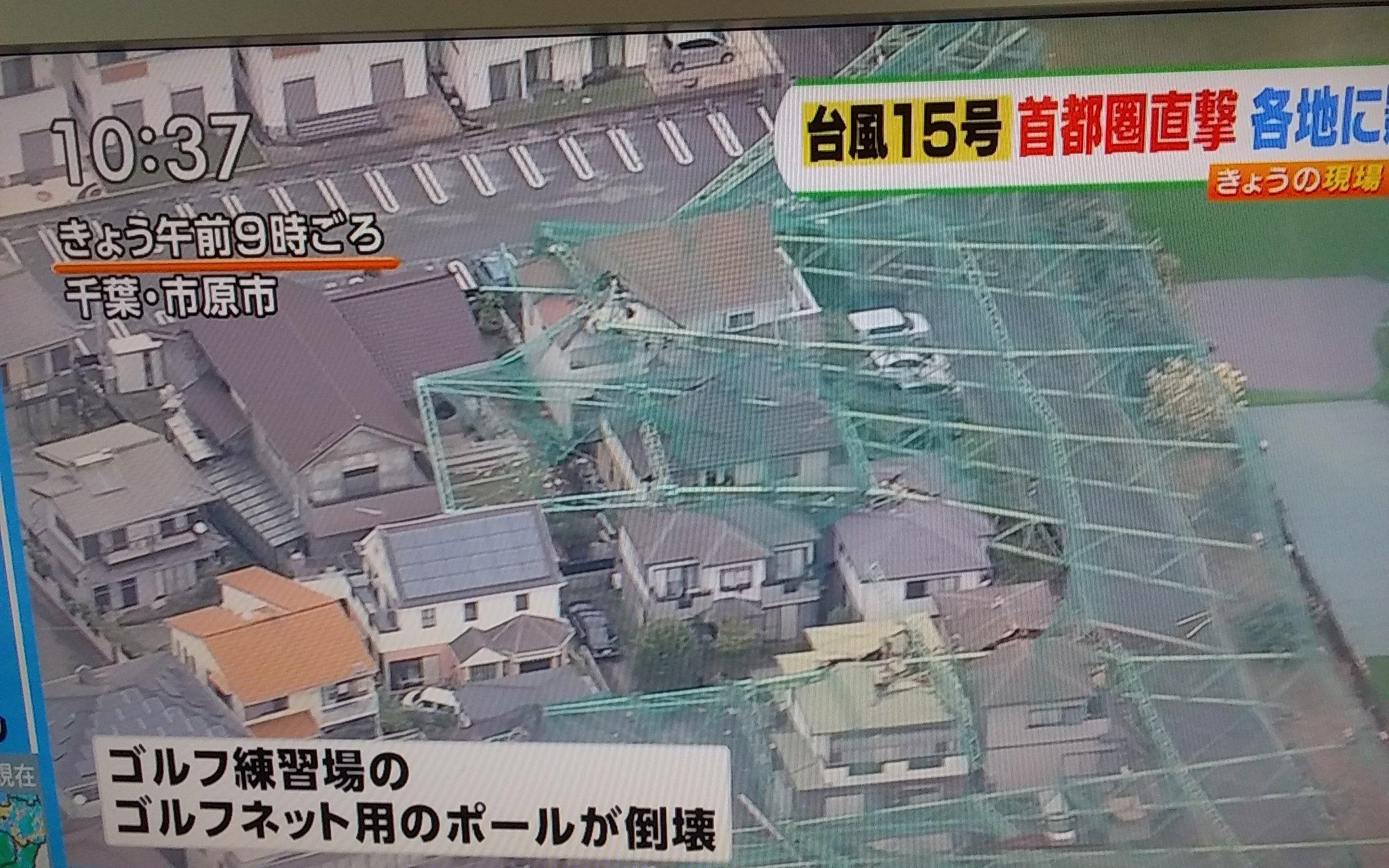 台風 ゴルフ 場 千葉