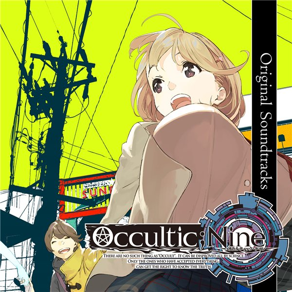 High-Resolution Game Soundtracks OCCULTIC;NINE本日は9/9!オカルティック