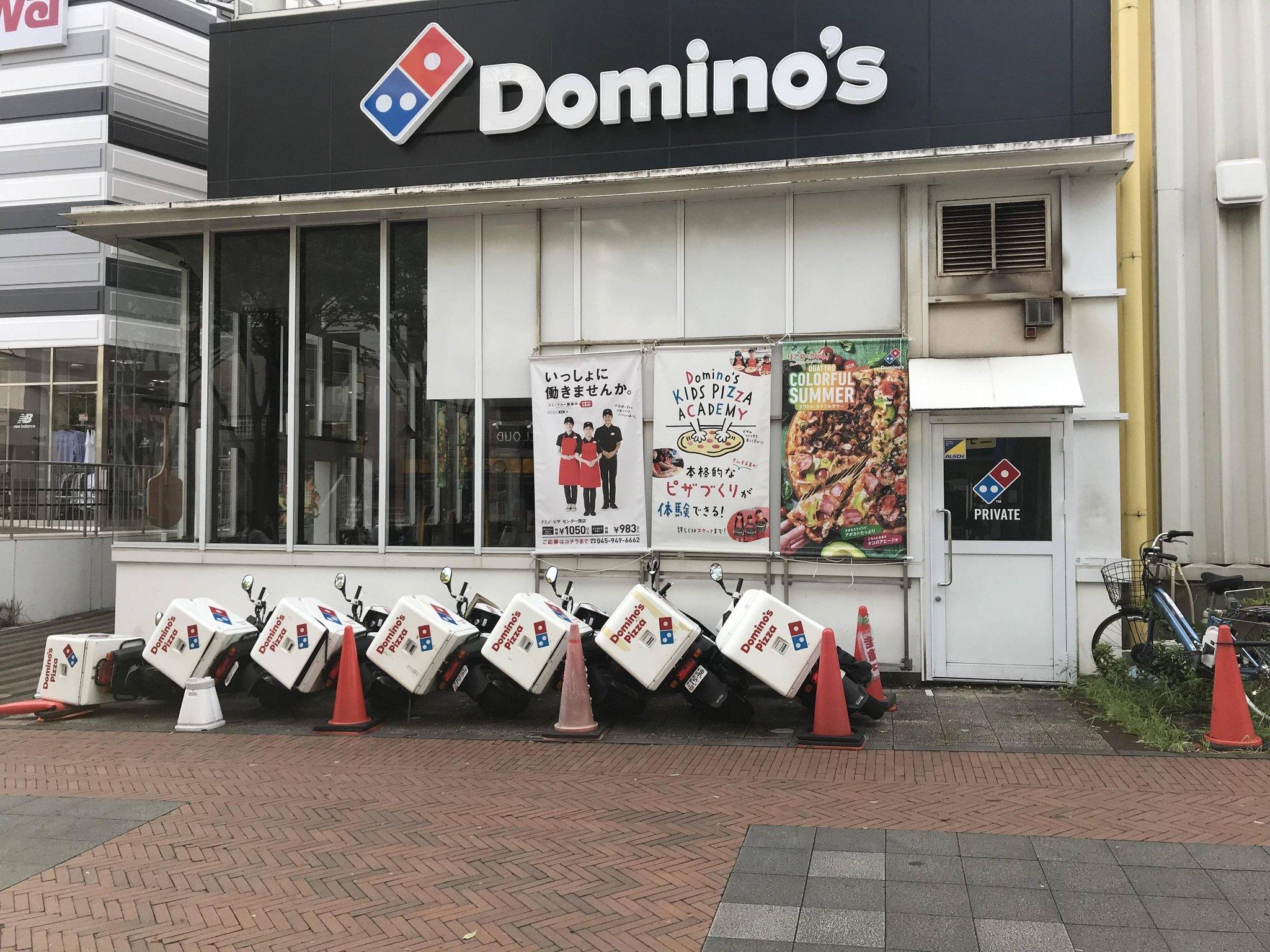画像,ドミノ・ピザだけにドミノ倒し#ドミノ・ピザ#ドミノ#台風 https://t.co/D3rEF8d7yY。