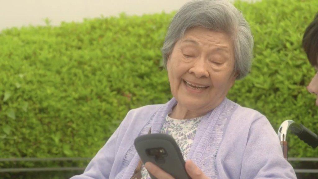 赤池 の おばあちゃん 「あなたの番です」黒幕は赤池幸子ばあちゃん!ネタバレと考察