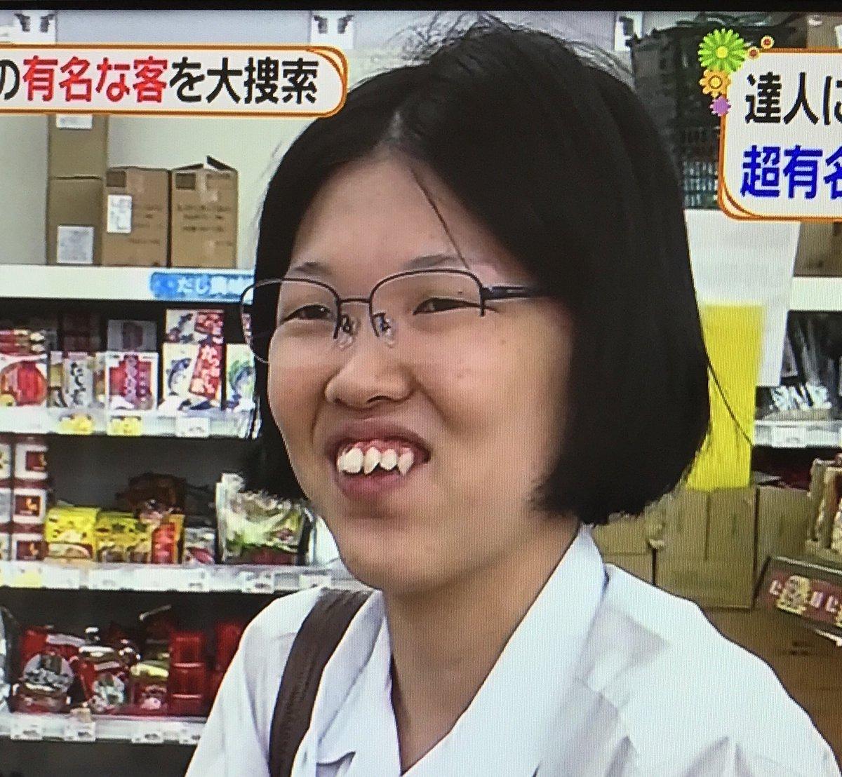 子 業務 田 スー