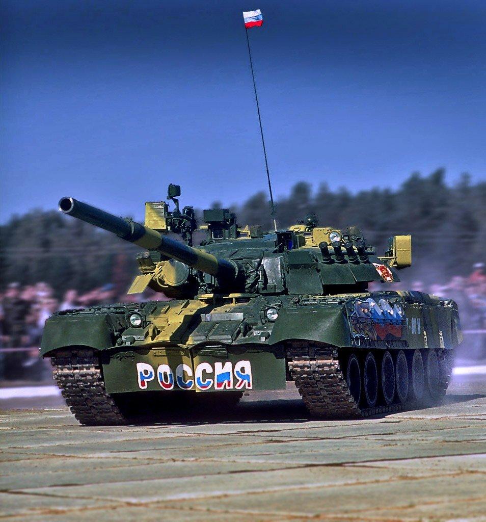 предложенных открытка с танком фото данном случае линейка