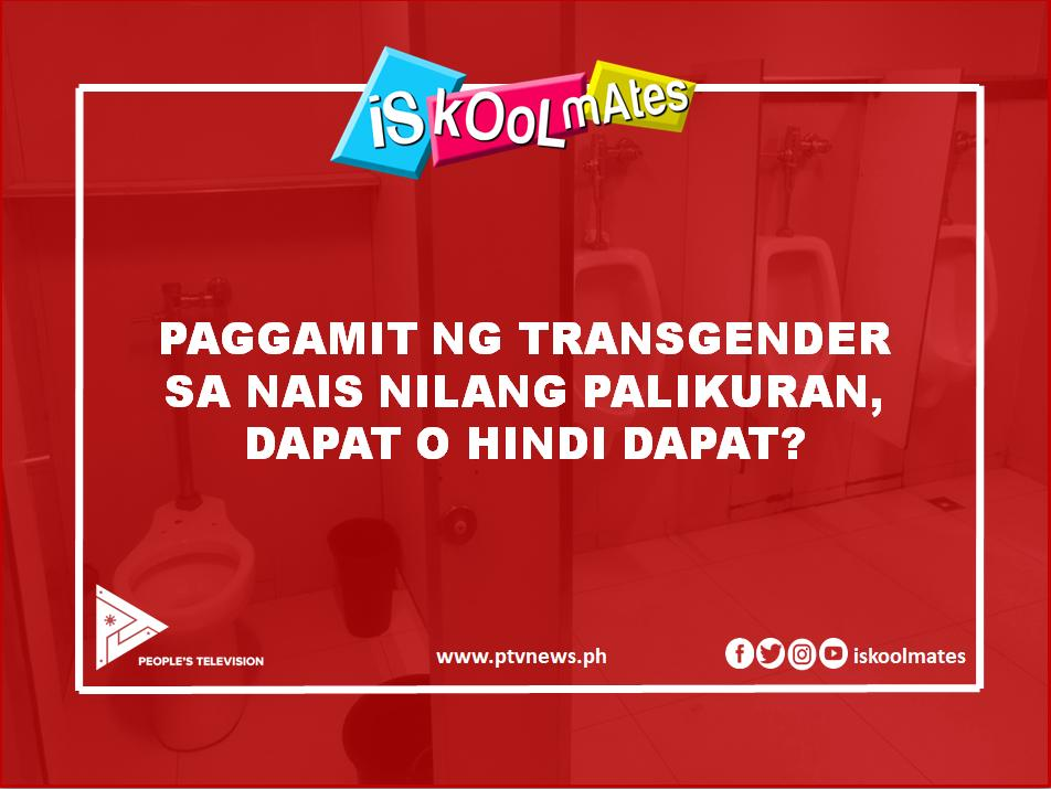 iskoolmates (@iskoolmates) | Twitter