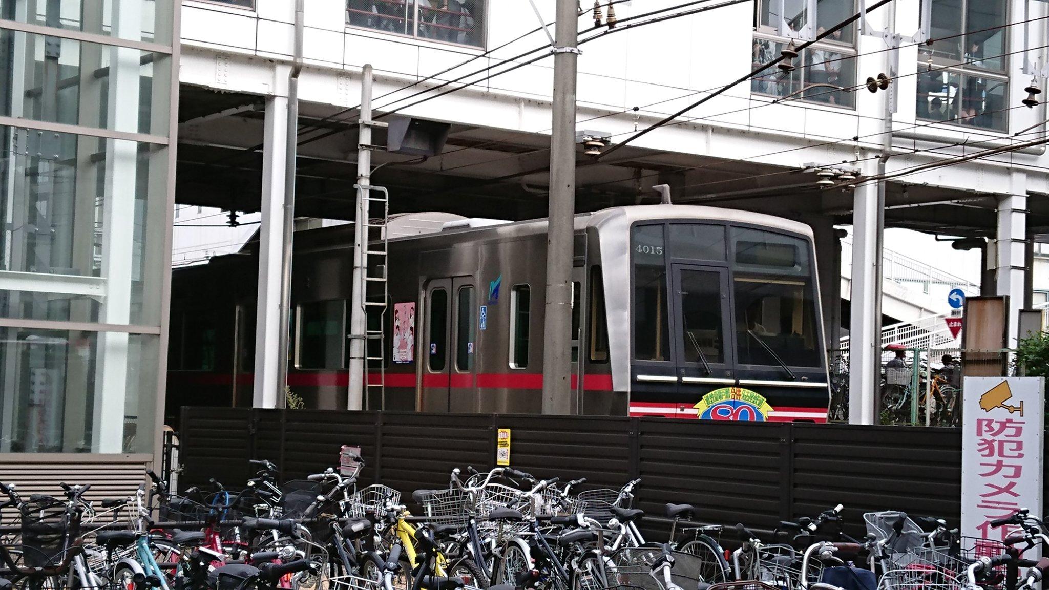瀬戸線の新瀬戸駅で人身事故が起きた現場の画像