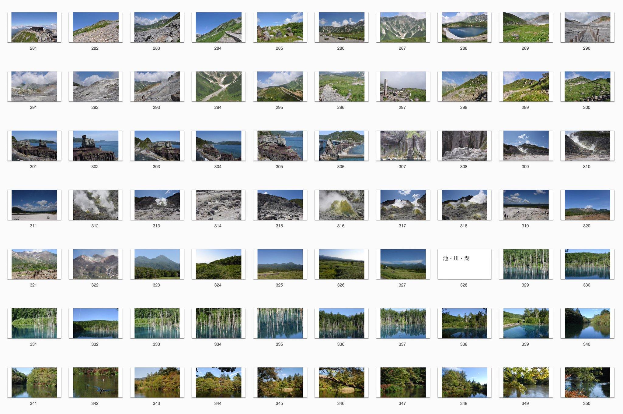 以前廃墟写真集で紹介した知人カメラマンが、今度は500枚以上の自然写真を収めた電子書籍の背景資料集の無料キャンペーンやってます。 トレースや加工背景もOKという、絵描きが泣いて喜ぶ仕様はそのまま。 マ ジ で 無 料 で す 9/4までらしいので今のうちにどうぞ。