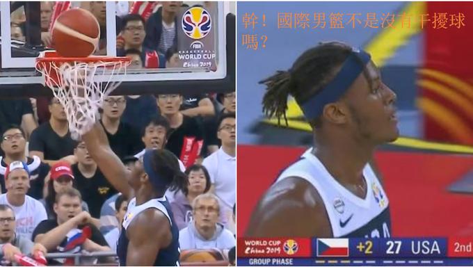 【影片】國際男籃不是可以干擾球嗎?NBA阻攻王一臉無奈,可沒人讓你從籃筐里捅啊!