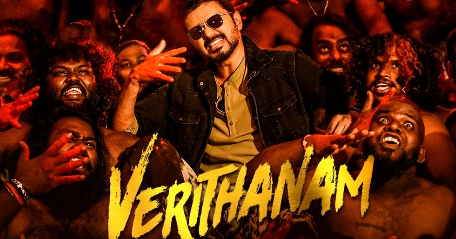 Start your day right with #Thalapathy #Vijay's #VerithanamSingle   #MondayMotivation #MondayMood #MondayMorning #Verithanam #BigilPodalamaa #BigilSecondSingle  https://www. behindwoods.com/tamil-movies-c inema-news-16/thalapathy-vijay-and-ar-rahmans-bigil-second-track-verithanam.html   … <br>http://pic.twitter.com/G6XHO8t6Ml