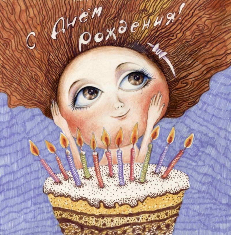 Картинка с днем рождения девушке креативная, открытки жду