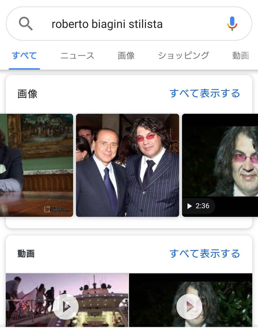 ジーニ ロベルト ビア 葉加瀬太郎が男の着こなしを本気で学びたいと思った瞬間とは?