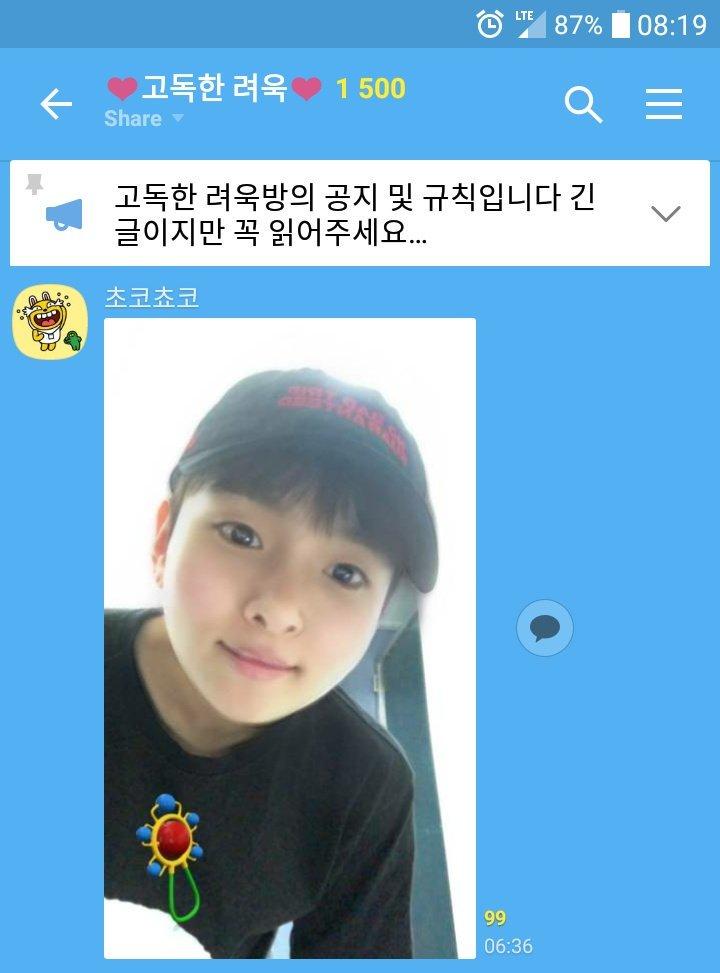 Love KyuWook (@WeLoveKyuWook)   Twitter