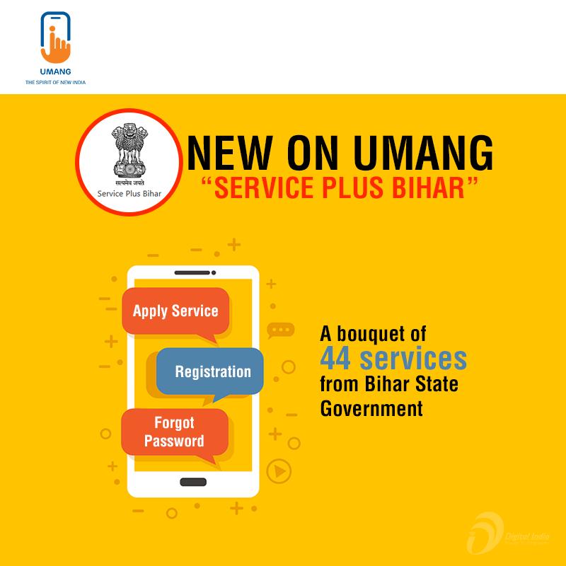 "Umang App India On Twitter À¤¬ À¤¹ À¤° À¤• À¤¨ À¤—र À¤• À¤• À¤² À¤¯ À¤– À¤¶à¤–बर À¤…ब À¤†à¤ª Umang À¤• À¤œ À¤° À¤¯ Service Plus Bihar À¤¸ À¤µ À¤• À¤¤à¤¹à¤¤ À¤¬ À¤¹ À¤° À¤° À¤œ À¤¯ À¤¸à¤°à¤• À¤° À¤• 44 À¤¸ À¤µ À¤"" À¤• À¤² À¤ À¤‰à¤ À¤¸à¤•à¤¤"
