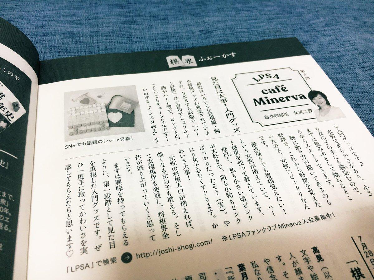 ♡shogi -ハート将棋- 【木製知育脳トレ雑貨】さんの投稿画像