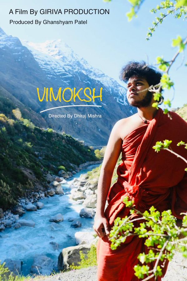 Vimoksh  IMAGES, GIF, ANIMATED GIF, WALLPAPER, STICKER FOR WHATSAPP & FACEBOOK