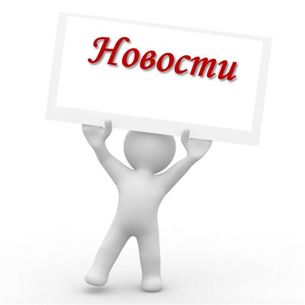 фз о государственной информационной мистер жкх