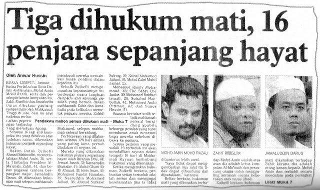 Sir Kamarul On Twitter 20 Berbeza Dengan Hukuman Penjara Sepanjang Hayat Hukuman Penjara Seumur Hidup Adalah Hukuman Penjara Untuk Tempoh 30 Tahun