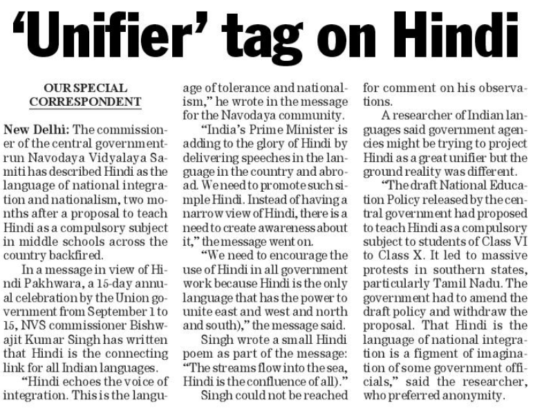 bengali hashtag on Twitter
