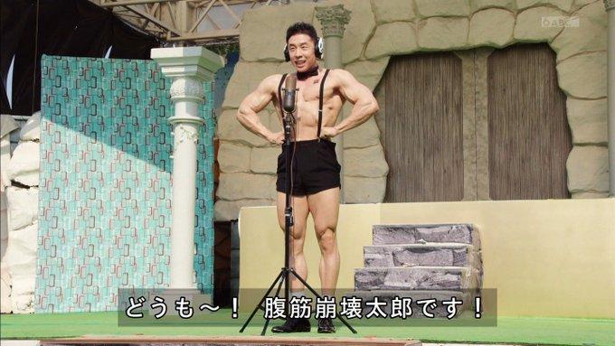 腹筋崩壊太郎の裏話 ー が話題にTLの反応まとめました! , Togetter