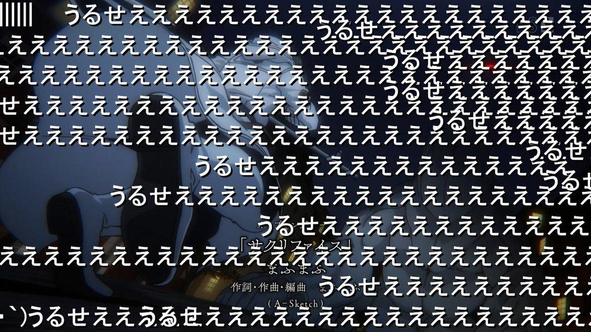 かつて神だった獣たちへ 第1巻(初回限定版) [Blu,ray] アニメ
