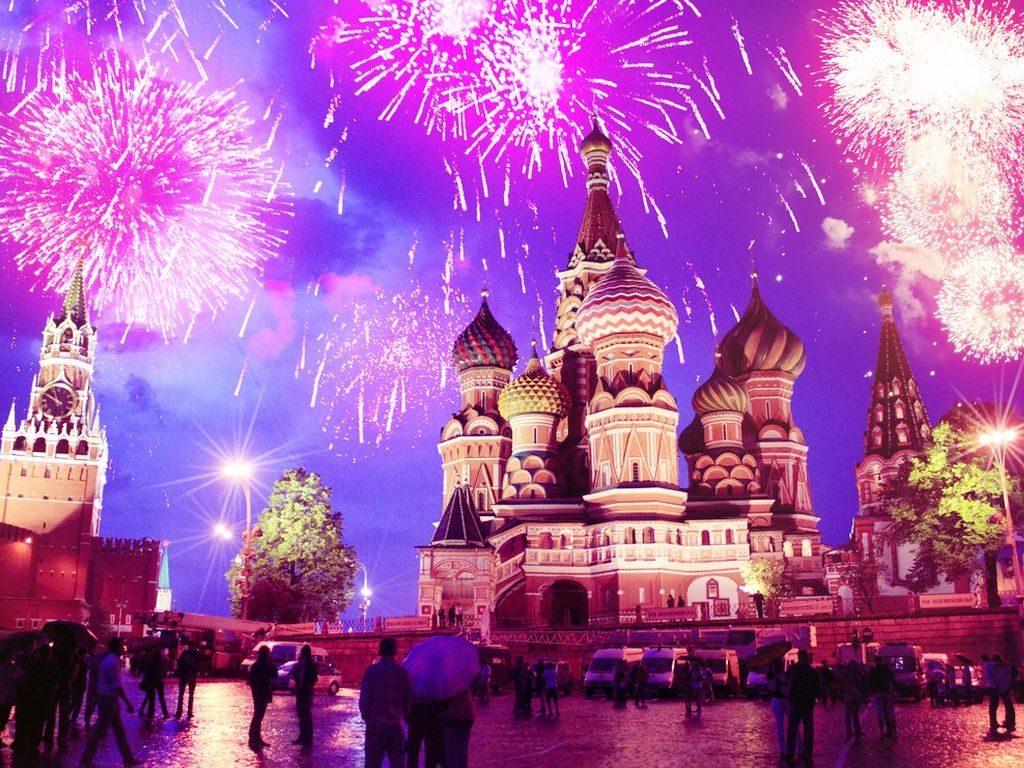 Открытки, поздравления в москве из другого города