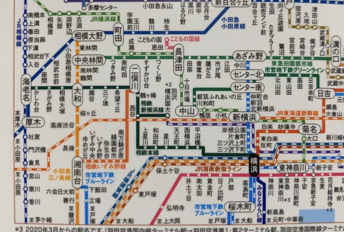 羽沢 横浜 国 大 駅 路線 図
