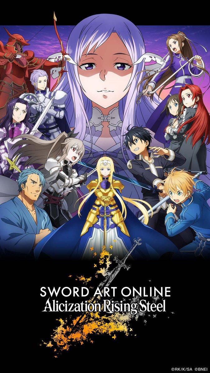 Sword Art Online Alicization Rising Steel On Twitter Sao