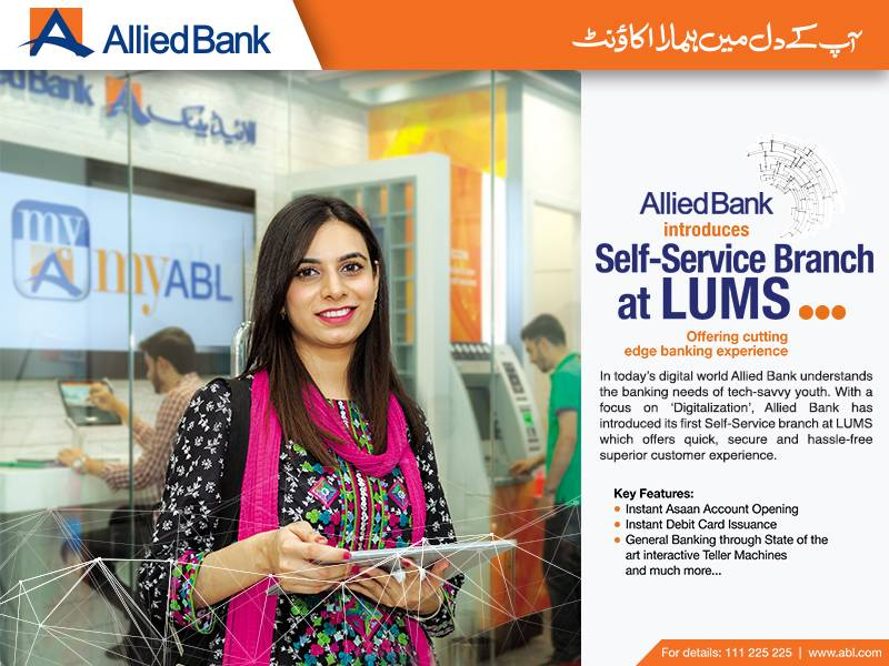 Allied Bank Limited (@ABLpk) | Twitter