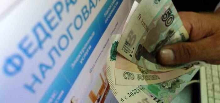 Налоговый вычет на покупку дома при ипотеке