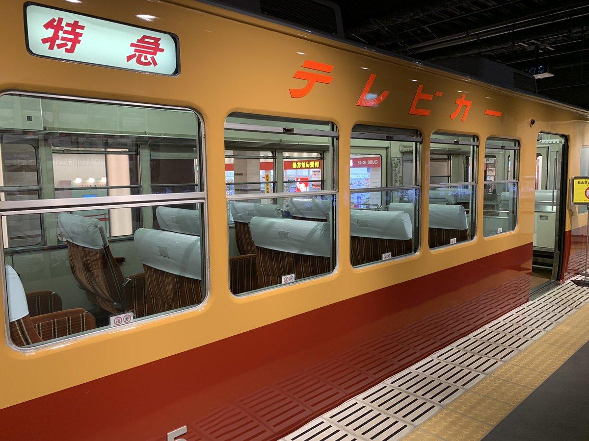 """kujisan_kaiungo på Twitter: """"楠葉モールにある 京阪テレビカー保存 ..."""